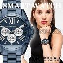 マイケルコース 時計 スマートウォッチ マイケルコース 腕時計 レディース メンズ MKT5006 インポート MKT5005 MKT5001 MKT5006 MKT5004 MKT5007 MKT5013 MKT5003 MKT5002 MKT5012 MKT5005 同シリーズ 海外取寄せ