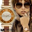 マイケルコース 時計 マイケルコース 腕時計 レディース MK3411 Michael Kors インポート MK3412 MK3377 MK3332 MK3356 MK3355 MK2375 ..