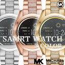 マイケルコース 時計 スマートウォッチ マイケルコース 腕時計 レディース メンズ MKT5002 MKT5018 MKT5000 インポート MKT5005 MKT5001 MKT5006 MKT5004 MKT5007 MKT5012 MKT5003 MKT5013 同シリーズ 海外取寄せ