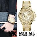 マイケルコース 時計 腕時計 レディース Michael Kors 腕時計 MK5902 インポート MK5901 MK5635 MK5653 MK5758 M...