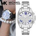マイケルコース 時計 マイケルコース 腕時計 レディース メンズ MK6320 インポート MK5606 MK5951 MK5743 MK6099 MK5722...