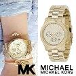 マイケルコース 時計 マイケルコース 腕時計 レディース MK5055 Michael Kors インポート MK5076 MK3131 MK4263 MK4269 MK4270 MK5055 MK5076 MK5128 同シリーズ あす楽 送料無料