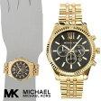 マイケルコース 時計 マイケルコース 腕時計 レディース MK8286 Michael Kors インポート MK8344 MK8281 MK8280 MK8320 同シリーズ あす楽 送料無料