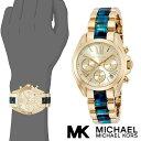 マイケルコース 時計 腕時計 レディース Michael Kors 腕時計 MK6318 インポート MK6249 MK6074 MK5912 MK5798 MK5907 MK5799 MK5908 MK5944 MK2301 MK2302 同シリーズ あす楽