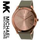 マイケルコース 時計 腕時計 レディース MK2512 インポート MK2285 MK3494 MK4309 MK3223 MK3222 MK3279 MK3317 MK2273 MK3264 MK4295 MK3265 MK3179 MK3197 MK3178 MK4285 MK3479 MK4310 MK4284 同シリーズ