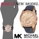 マイケルコース 時計 マイケルコース 腕時計 レディース MK2634 Michael Kors インポート MK8481 MK8435 MK8465 MK84...