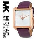 マイケルコース 時計 マイケルコース 腕時計 レディース MK2585 Michael Kors インポート MK2583 MK2584 同シリーズ 海外取寄せ...