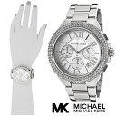 マイケルコース 時計 マイケルコース 腕時計 レディース MK5634 インポート MK5757 MK5901 MK5635 MK5653 MK5758 MK5...