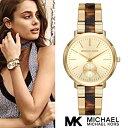マイケルコース 時計 べっ甲 マイケルコース 腕時計 メンズ レディース MK3511 インポート MK2536 MK2537 MK2496 MK2472 MK...