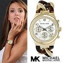 マイケルコース 時計 べっ甲 マイケルコース 腕時計 レディース Michael Kors MK4222 インポート MK3131 MK3199 MK4263 MK4270 MK3236 MK3247 MK3393 同シリーズ 同シリーズ 海外取寄せ