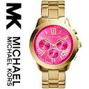 マイケルコース 時計 マイケルコース 腕時計 レディース MK5924 インポート MK5923 MK5883 MK5777 MK6302 MK5722 MK5...