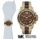 マイケルコース 時計 べっ甲 マイケルコース 腕時計 メンズ レディース MK5873 Michael Kors インポート MK5753 MK5754 MK5...