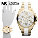 マイケルコース 時計 マイケルコース 腕時計 レディース MK5743 Michael Kors インポート MK6099 MK5722 MK5696 MK56...