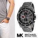 マイケルコース 時計 マイケルコース 腕時計 メンズ レディース MK8340 Michael Kors インポート あす楽 送料無料
