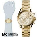 マイケルコース 時計 マイケルコース 腕時計 レディース MK5798 Michael Kors インポート MK5907 MK5799 MK5908 MK5944 MK2301 MK2302 MK6197 同シリーズ 海外取寄せ 送料無料