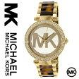 【海外取寄せ】マイケルコース Michael Kors 腕時計 時計 MK6109【インポート】MK6138 MK2384 MK2280 MK5632 MK2293 MK2297 MK2281 MK5633 MK2249 MK5354 MK5353 MK5491 MK5688 MK5896 同シリーズ