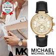 【あす楽】【送料無料】マイケルコース Michael Kors 腕時計 時計 MK2433【セレブ】【インポート】【ブランド】MK2432 MK2424 MK2426 MK2432 MK6226 MK6224 MK6224 MK6225 同シリーズ