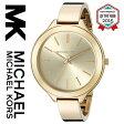 【海外取寄せ】マイケルコース Michael Kors 腕時計 時計 MK3275【セレブ】【インポート】【ゴールド】MK3179 MK3222 MK3279 MK3317 MK2273 MK3264 MK4295 MK3265 MK3179 MK3197 MK3178 MK4285 MK4284 同シリーズ