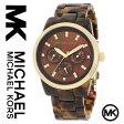 【あす楽】マイケルコース Michael Kors 腕時計 時計 MK5038【セレブ】【べっ甲】【インポート】MK5676 MK5057 MK5650 MK6280 MK6307 MK6324 MK6077 MK5039 MK5020 同シリーズ