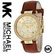 【海外取寄せ】マイケルコース Michael Kors 腕時計 時計 MK2249【インポート】MK5632 MK2293 MK2297 MK2281 MK5633 MK2280 MK5354 MK5353 MK5491 MK5688 MK5896 同シリーズ