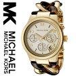 【海外取寄せ】【送料無料】マイケルコース Michael Kors 腕時計 時計 ウォッチ MK4222【セレブ】【インポート】【べっ甲】MK3131 MK3199 MK4263 MK4270 MK3236 MK3247 MK3393 同シリーズ
