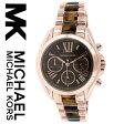 【海外取寄せ】マイケルコース Michael Kors 腕時計 時計 MK5944【セレブ】【インポート】【べっ甲】 MK5798 MK5907 MK5799 MK5908 MK5912 MK2301 MK2302 同シリーズ
