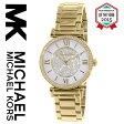 【海外取寄せ】【2015最新作】マイケルコース Michael Kors 腕時計 ウォッチ MK3332【セレブ】【ブランド】【インポート】【ピンクゴールド】MK3356 MK3355 MK2375 MK2376 同シリーズ