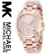 【あす楽】マイケルコース Michael Kors 腕時計 時計 ウォッチ MK5799【セレブ】【インポート】【ブランド】MK5798 MK5907 MK5944 MK5908 MK5912 MK2301 MK2302 同シリーズ