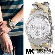 【海外取寄せ】マイケルコース Michael Kors 腕時計 時計 MK4263【セレブ】【インポート】【ブランド】【シルバー】MK4222 MK3131 MK3199 MK4263 MK4270 MK3236 MK3247 MK3393 同シリーズ