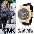 【海外取寄せ】【オルセン姉妹愛用】マイケルコース Michael Kors 腕時計 時計 MK8184【セレブ】【インポート】【ブランド】MK8380 MK8383 MK8357 MK8295 MK8152 同シリーズ