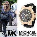 マイケルコース 時計 マイケルコース 腕時計 メンズ レディース Michael Kors MK8184 インポート MK8380 MK8383 MK8357 ...