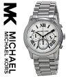 【海外取寄せ】マイケルコース Michael Kors 腕時計 時計 MK5928【セレブ】【インポート】【ブランド】MK5928 MK5929 MK5916 MK6156 MK6155 MK6274 MK6275 MK6273 同シリーズ