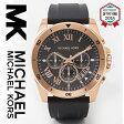 【海外取寄せ】【送料無料】マイケルコース Michael Kors 腕時計 時計 MK8436【レディース】【メンズ】【インポート】MK8435 MK8438 MK8437 同シリーズ