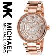 【海外取寄せ】マイケルコース Michael Kors 腕時計 時計 MK5868【セレブ】【インポート】【ブランド】MK5971 MK5867 MK6053 MK5957 MK5989 MK5866 MK6065 同シリーズ