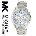 マイケルコース 時計 マイケルコース 腕時計 レディース メンズ MK6099 Michael Kors インポート MK5696 MK5605 MK5743 ...