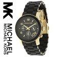 【海外取寄せ】マイケルコース Michael Kors 腕時計 時計 MK5191【セレブ】【ブラック】【インポート】【ブランド】MK5145 MK5659 MK3131 MK4263 MK4269 MK4270 MK5055 MK5076 MK5128 同シリーズ
