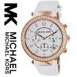 【あす楽】マイケルコース Michael Kors 腕時計 時計 MK2281【インポート】MK2280 MK5632 MK2293 MK2297 MK2281 MK5633 MK2249 MK5354 MK5353 MK5491 MK5688 MK5896 同シリーズ