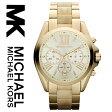 【あす楽】マイケルコース Michael Kors 腕時計 時計 MK5722【セレブ】【インポート】【ブランド】【MK5605 MK5743 MK5696 MK5503 MK5550 MK5952 MK5502 同シリーズ】