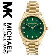 【海外取寄せ】【インポート】【ブランド】マイケルコース Michael Kors 腕時計 時計 MK3226【ゴールド】【グリーン】MK3240 MK3225 MK3227 MK3239 MK3246 MK3241