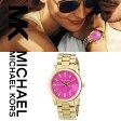 【海外取寄せ】【送料無料】マイケルコース Michael Kors 腕時計 時計 MK5801【セレブ】【ピンク】【ブランド】【インポート】MK5160 MK5913 MK5914 同シリーズ