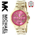 【あす楽】【送料無料】マイケルコース Michael Kors 腕時計 時計 MK5924【セレブ】【インポート】【ブランド】MK5777 MK5883 MK5923 同シリーズ