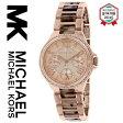 【海外取寄せ】マイケルコース Michael Kors 腕時計 時計 ウォッチ MK4308【セレブ】【インポート】【ブランド】【べっ甲】【レディース】MK5945 MK4306 同シリーズ