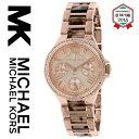 マイケルコース 時計 べっ甲 マイケルコース 腕時計 レディース MK4308 Michael Kors インポート MK5945 MK4306 同シリーズ 海...