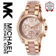 【海外取寄せ】マイケルコース Michael Kors 腕時計 時計 MK6066【セレブ】【ブランド】【インポート】MK5907 MK5798 MK5799 MK5908 MK5944 MK2301 MK2302 同シリーズ