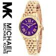 【海外取寄せ】マイケルコース Michael Kors 腕時計 時計 MK3273【セレブ】【インポート】【ブランド】MK3271 MK3229 MK3230 MK3228 MK3284 MK3285 MK3270 MK3272 MK3283 同シリーズ