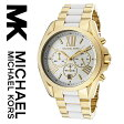【海外取寄せ】マイケルコース Michael Kors 腕時計 時計 MK5743【セレブ】【インポート】【ブランド】MK6099 MK5722 MK5696 MK5605 MK5503 MK5550 MK5502 MK5952 同シリーズ