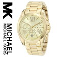 【あす楽】マイケルコース Michael Kors 腕時計 時計 ウォッチ MK5605【セレブ】【ゴールド】【ブランド】【インポート】MK6099 MK5722 MK5696 MK5743 MK5503 MK5550 MK5502 MK5952 同シリーズ