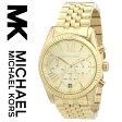 【あす楽】マイケルコース Michael Kors 腕時計 時計 ウォッチ MK5556 【ゴールド】【ブランド】【インポート】MK5555 MK5569 MK5735 MK2420 MK6206 MK6207 MK5938 MK5887 同シリーズ