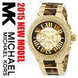 【海外取寄せ】【日本未発売モデル】マイケルコース Michael Kors 腕時計 時計 MK5901【CAMILLE】MK5635 MK5653 MK5758 MK5757 MK5719 MK5756 MK5636 MK5902 MK5634 同シリーズ