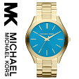 【海外取寄せ】マイケルコース Michael Kors 腕時計 時計MK3265【インポート】MK3264 MK3291 MK3292 MK3222 MK3279 MK3317 MK2273 MK3264 MK4295 MK3179 MK3197 MK3178 MK4285 MK4284 同シリーズ